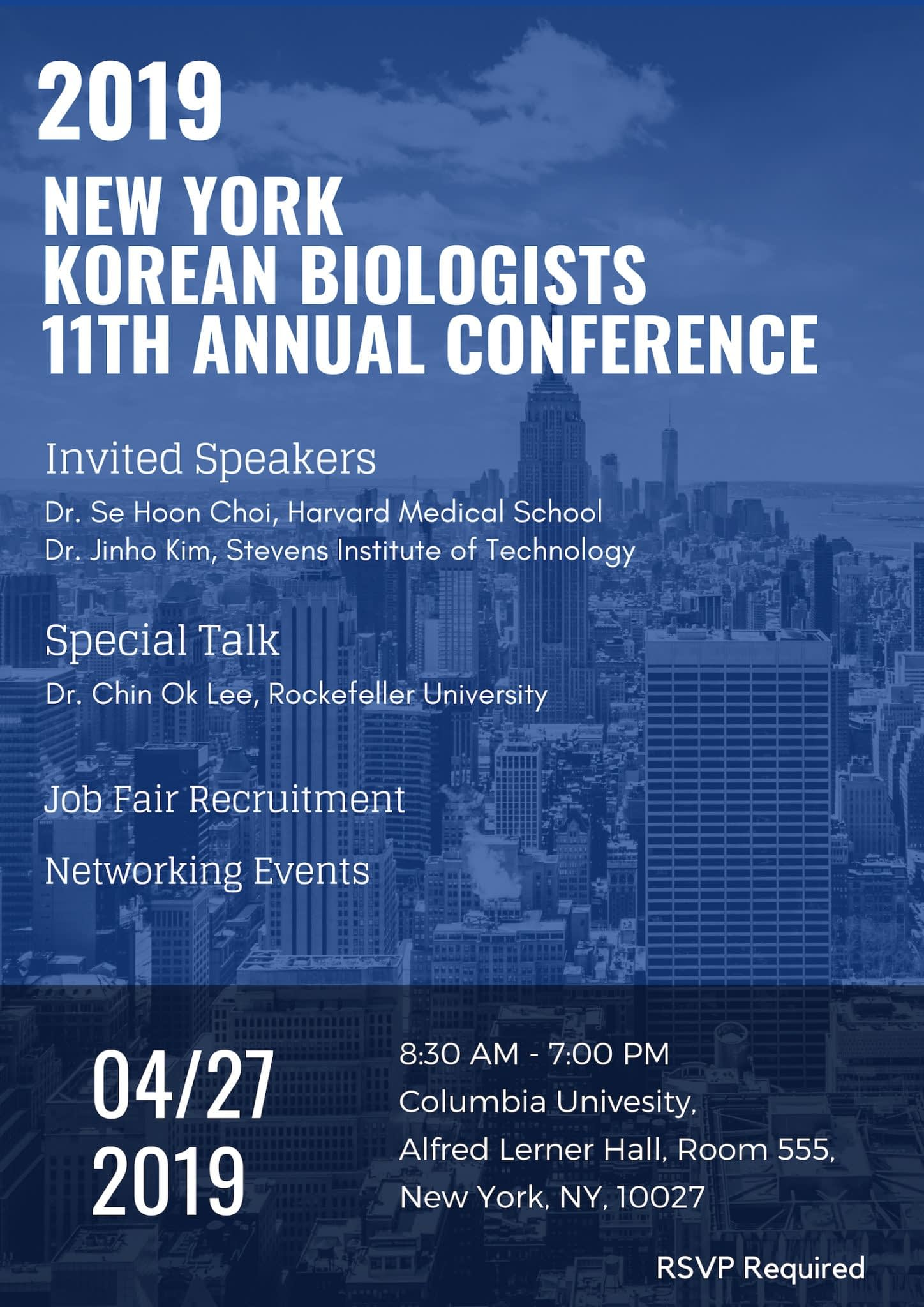 11th NYKB Conference poster without logo
