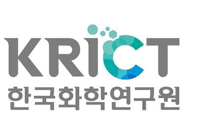 한국화학연구원 정직원 채용 안내 (바이러스 백신 개발팀)