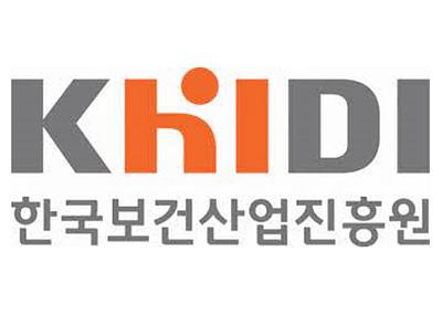 한국보건산업진흥원 미주, 중남미 지역 담당자 채용 안내